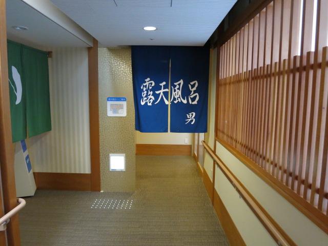 かんぽの宿 富山 1階の風呂