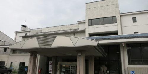 いこいの村 磯波風(いそっぷ)玄関