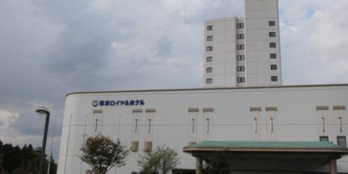 砺波ロイヤルホテル(越中となみ野温泉) 外観