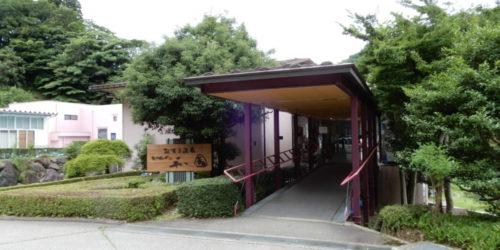 おまき温泉スパガーデン和園 玄関