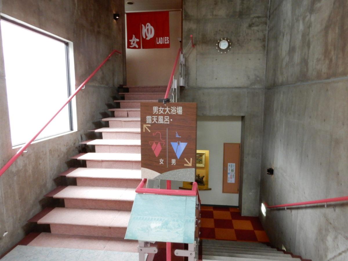 おまき温泉スパガーデン和園 階段