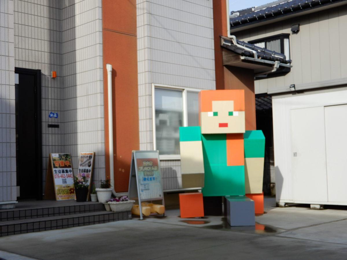 富山市パソコン&ライフスクール Study52さん