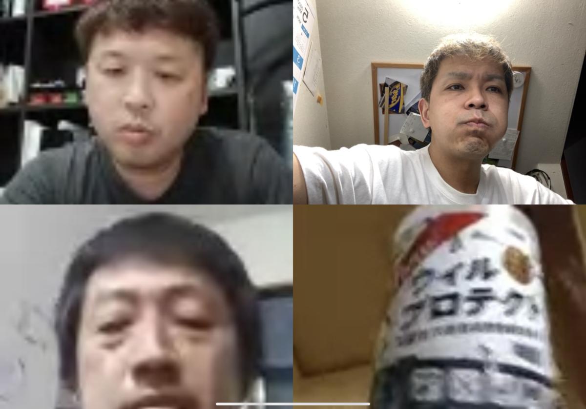 STFグループオンライン会議