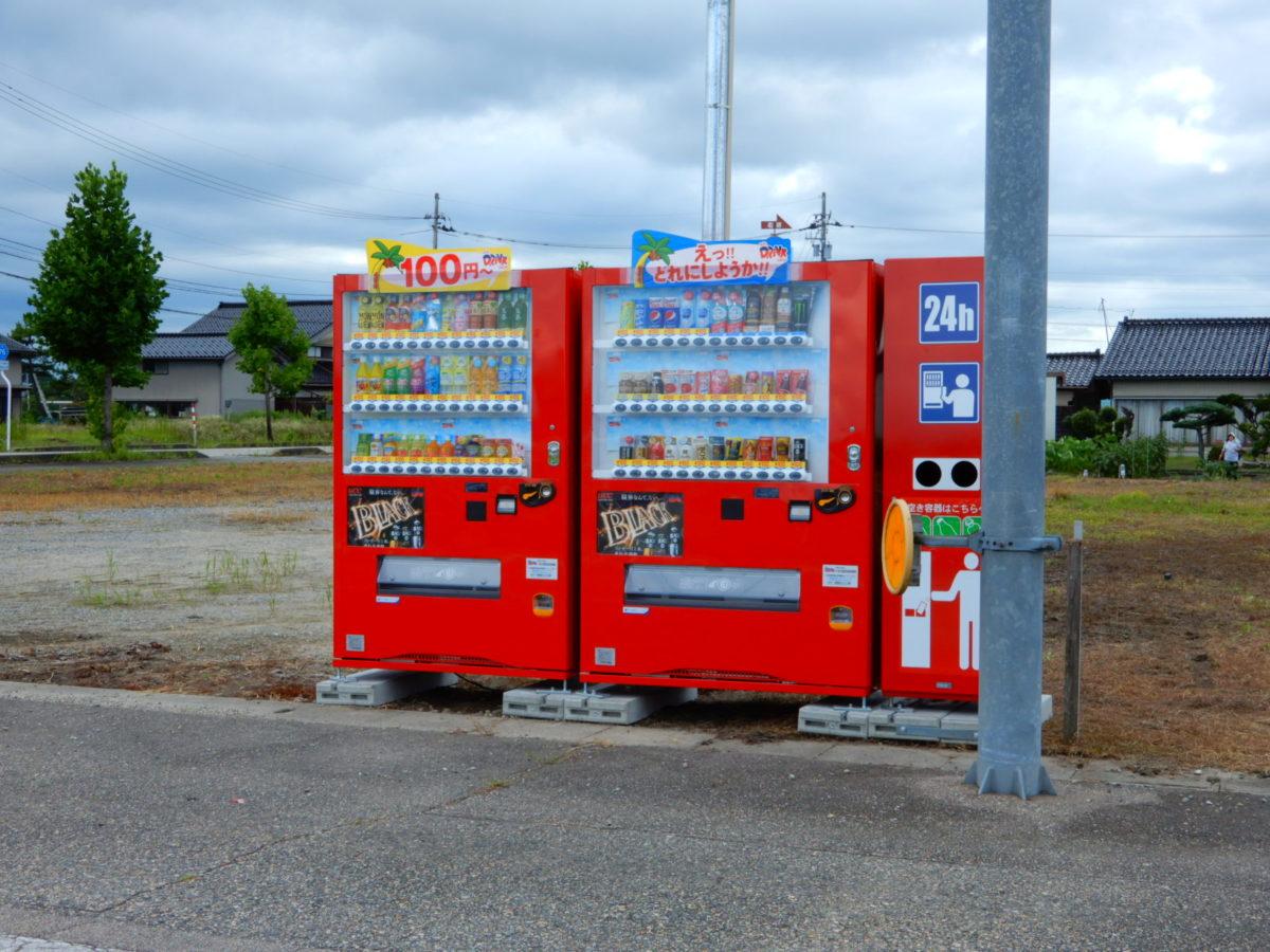 格安の自動販売機が設置されました。