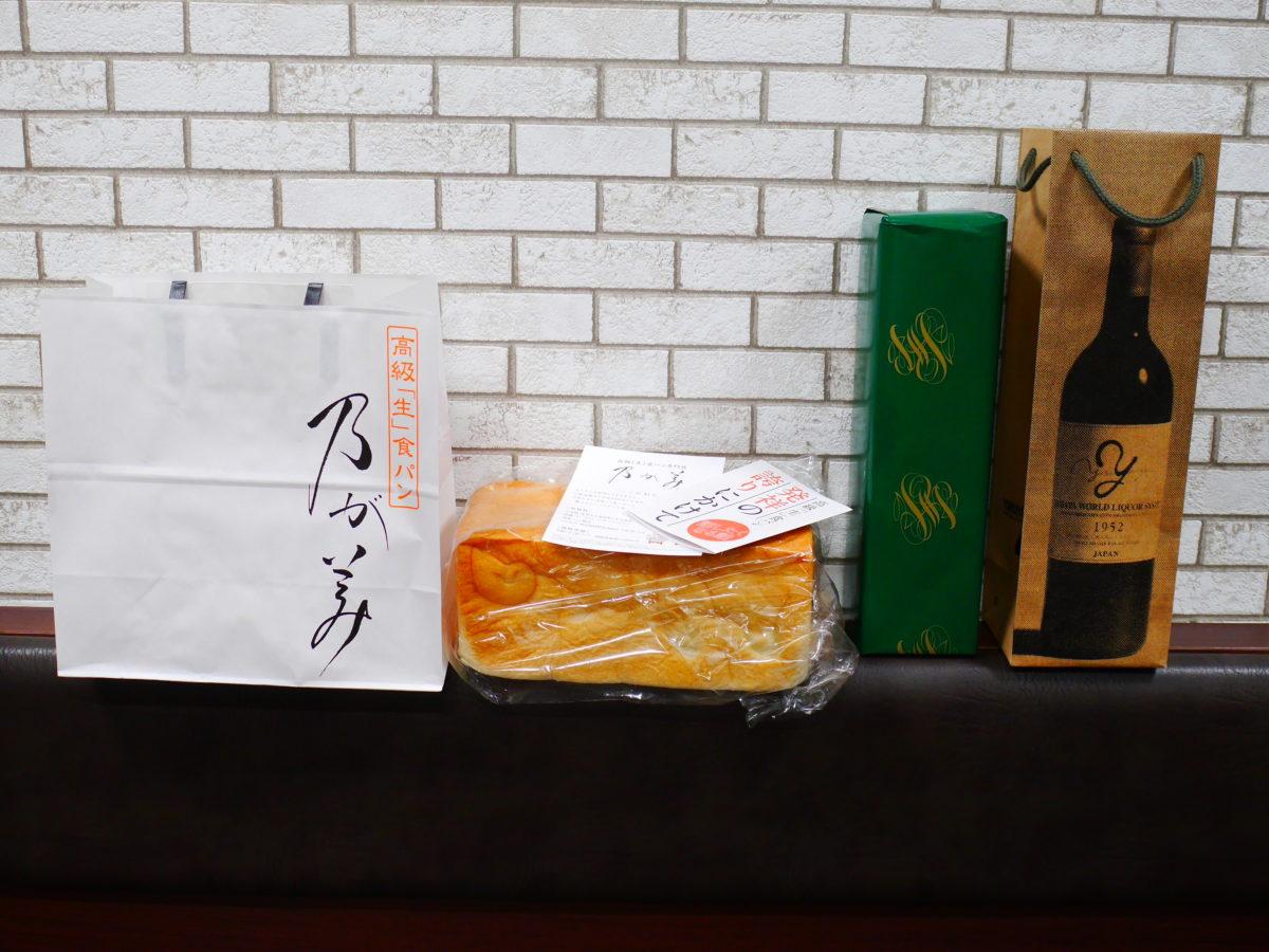 高級生食パン乃が美、ボウモアウイスキー12年