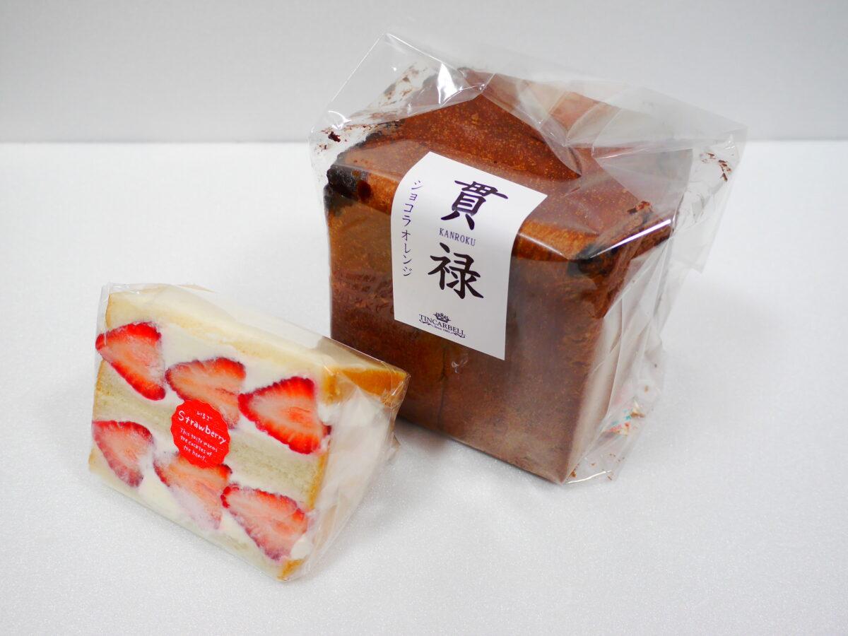 いちごサンド&貫禄ショコラオレンジ