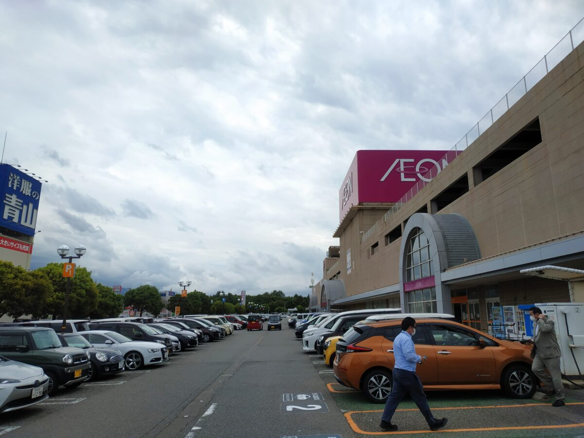 イオン御経塚ショッピングセンターさん