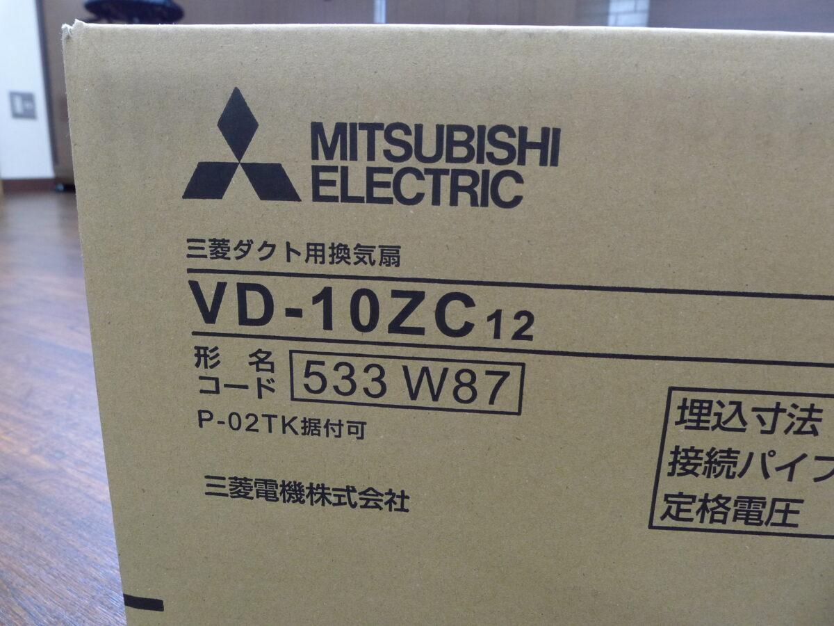 VD-10ZC12