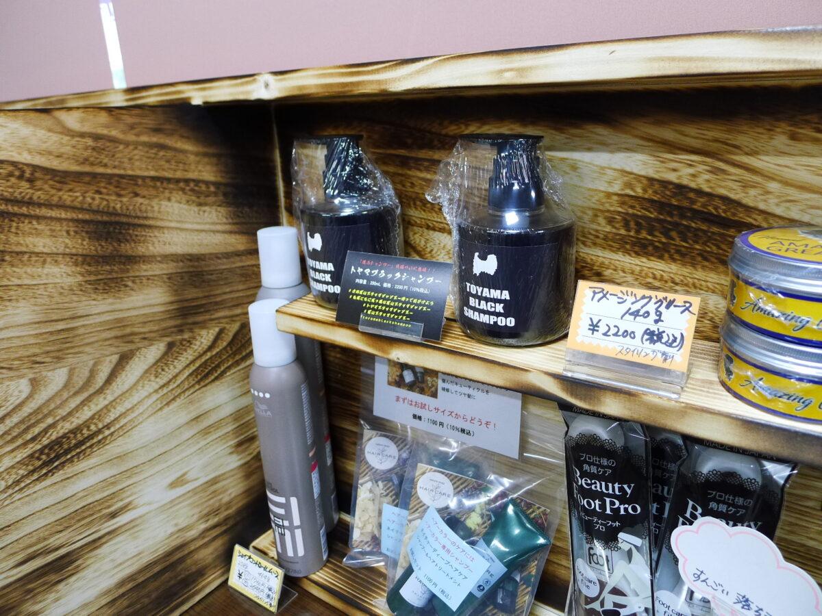 仕切り板 兼 商品棚