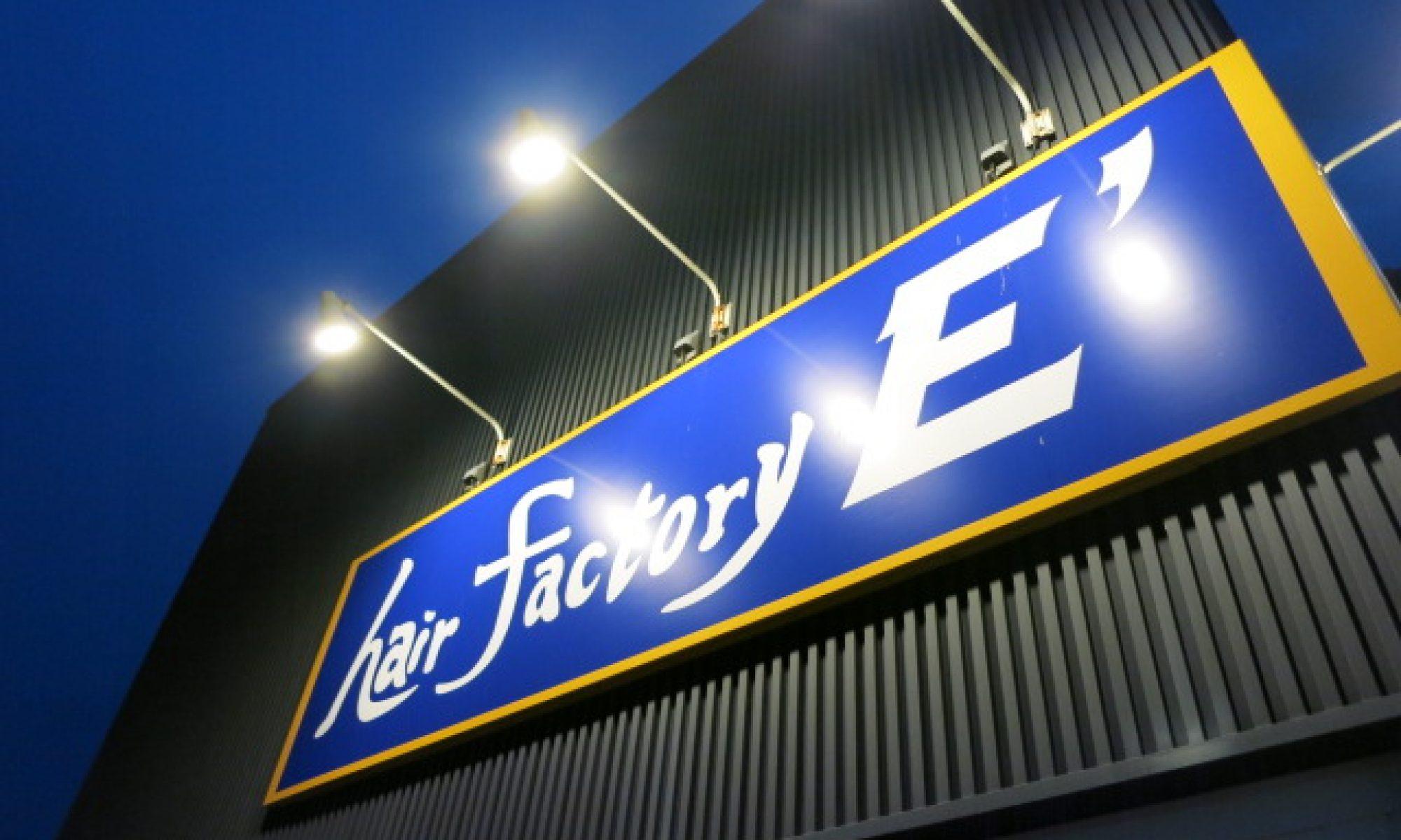 富山県高岡市福岡町の理容室ヘアーファクトリーE'(イー・ダッシュ)メンズカットは当店でどうぞ。