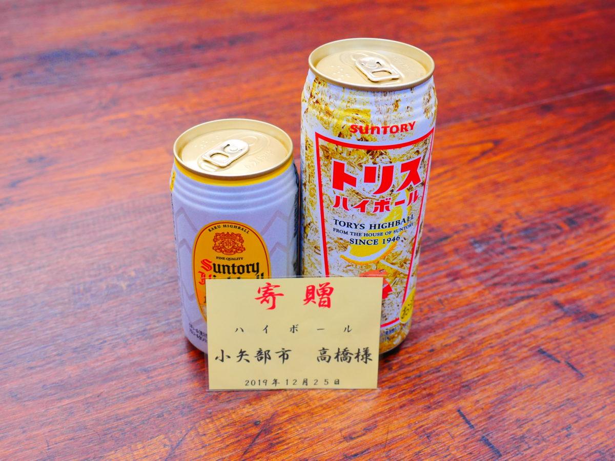 小矢部市高橋様(12/25)